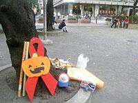 「公園」に陣取るときも「かぼちゃ」が一緒
