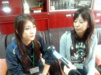 インタビューに答える松本由衣さんと大越多恵さん。