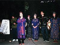 中野の「チャランケ祭」に登場した「AINU REBELS」