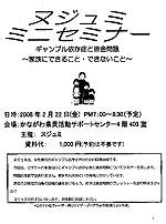 jinken_080301