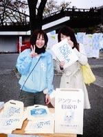 放送翌日、祭りを楽しんだ新崎キャスター。左は広報担当の渡部頼子さん。