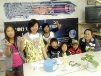 木村さんと子供たち