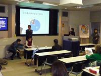 2008年の12月、「障害者週間」に行われた報告と発表の会