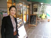 星と風のカフェを池田リポーターが取材