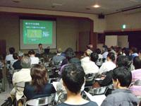 講座では、医師の並里まさ子さんが話をしました。(「ハンセン病首都圏市民の会」提供)