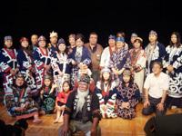 ステージに首都圏のアイヌ民族の力が結集された。