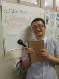 「たぶんかフリースクール」はJR三河島駅のすぐ近くにある