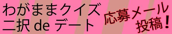 2quiz_logo