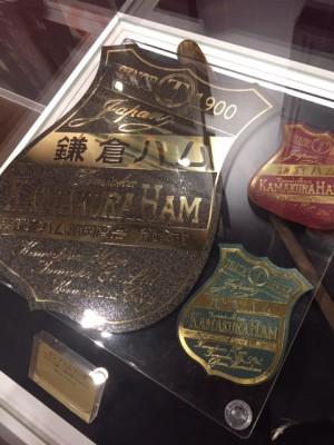 鎌倉ハム1