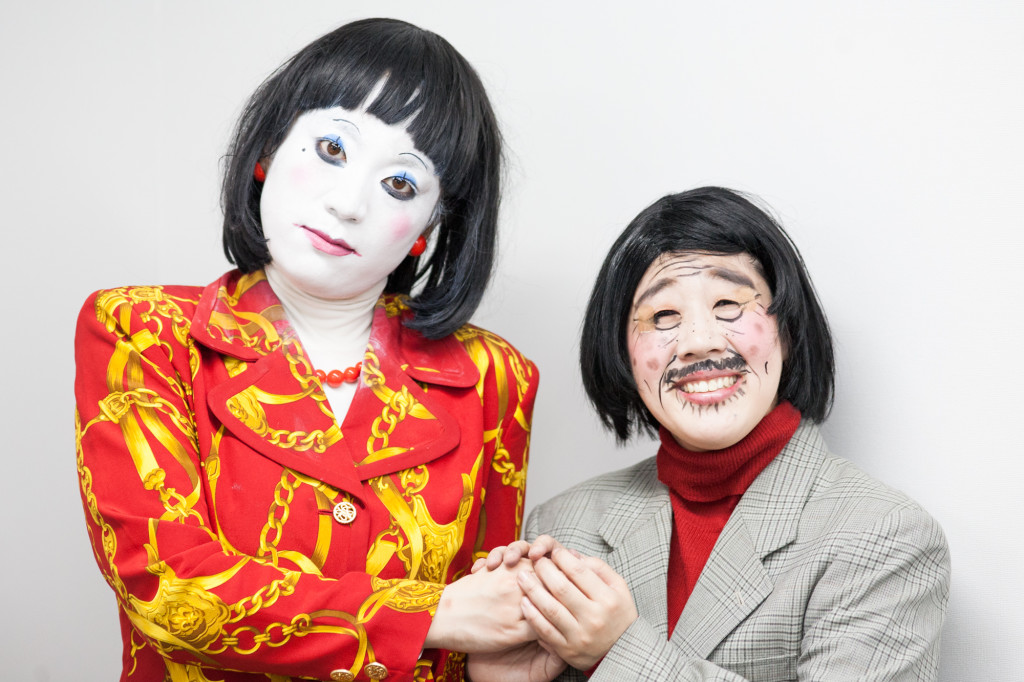 【宣材】日本エレキテル連合_未亡人朱美ちゃん3号