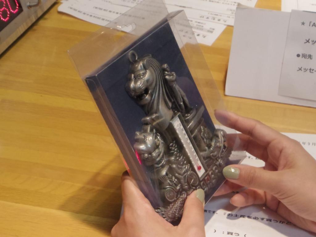 160928たまむすび 大吉土産