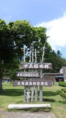 20160710mizuoto