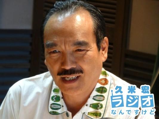 藤田昌彦さん