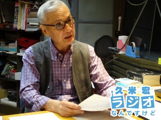 久米宏さん