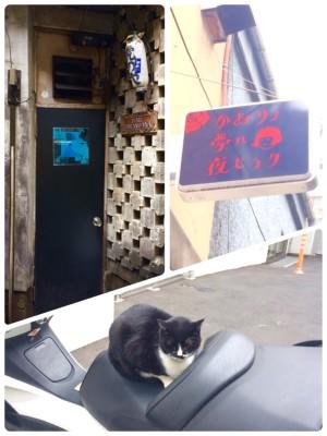 ▲BAR「虎の穴」は黒い扉、「かおりノ夢ハ夜ヒラク」は2階です。