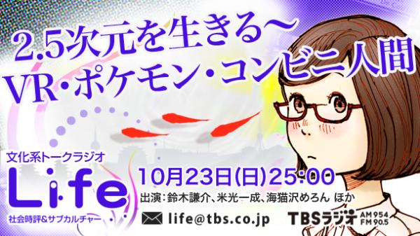 life201610_610_343