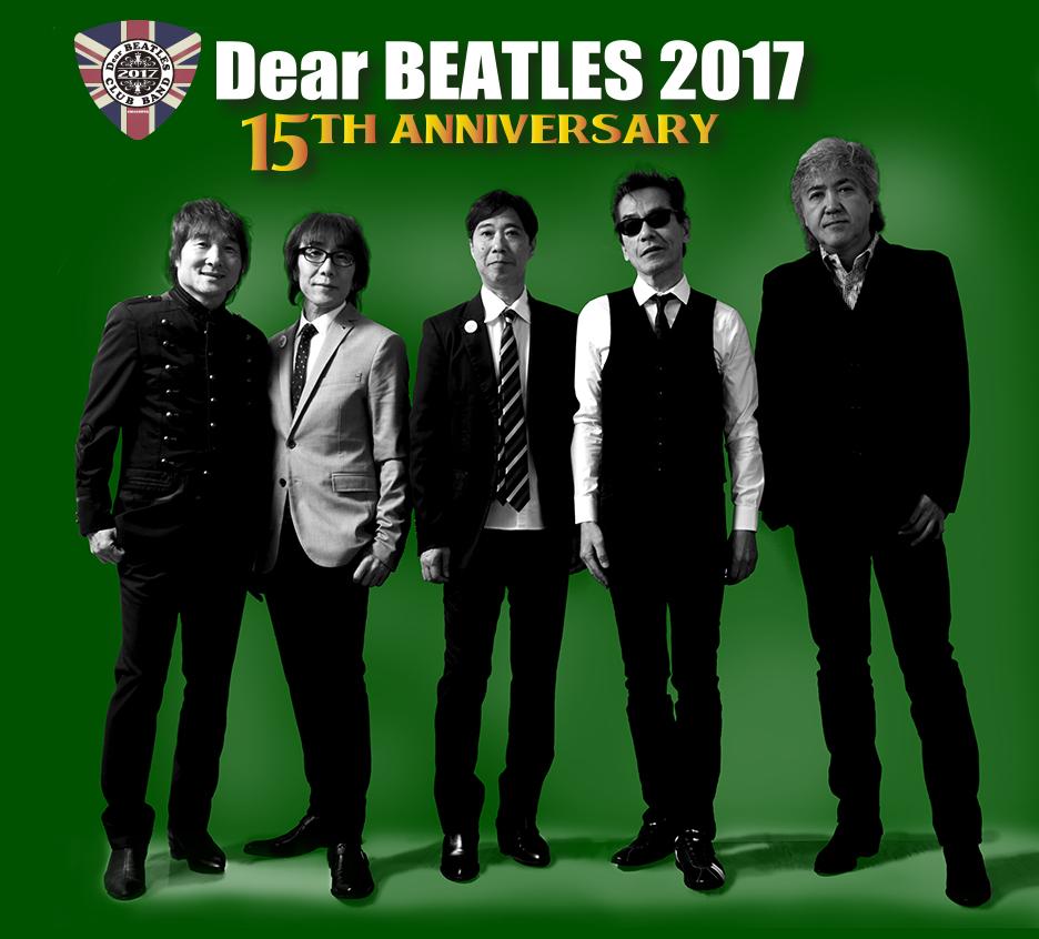 Dear BEATLES 2017
