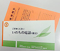 jinken_060715
