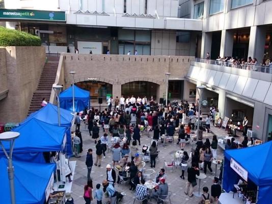 ▲国際新赤坂ビルの東館会場