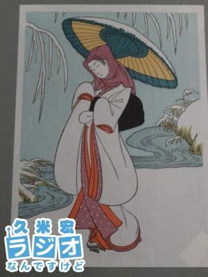 浮世絵版画