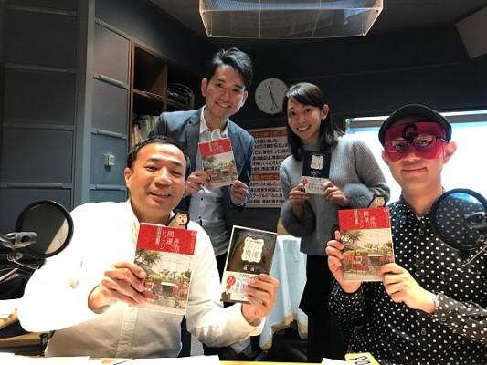 20161231 ゲッターズ飯田