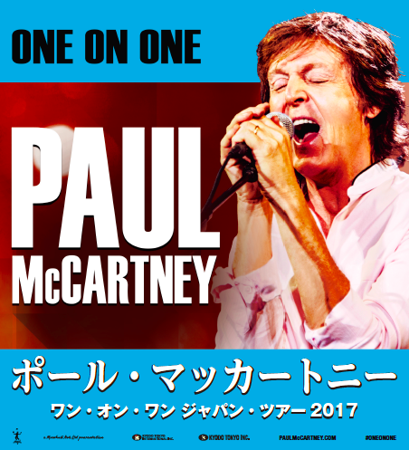 PAUL McCARTNEY         ONE ON ONE JAPAN TOUR 2017  ポール・マッカートニー         ワン・オン・ワンジャパン・ツアー2017
