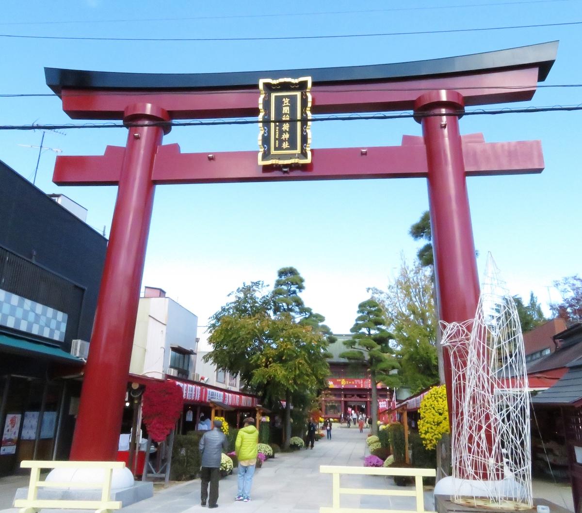 日本三大稲荷のひとつに数えられる笠間稲荷神社