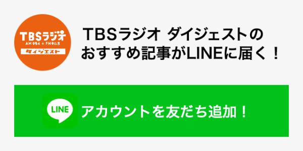 LINE NEWS バナー