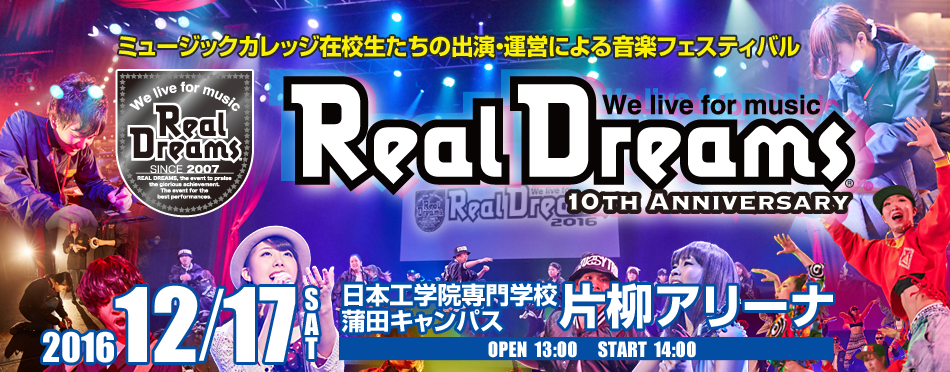 Real Dreams 10th Anniversary
