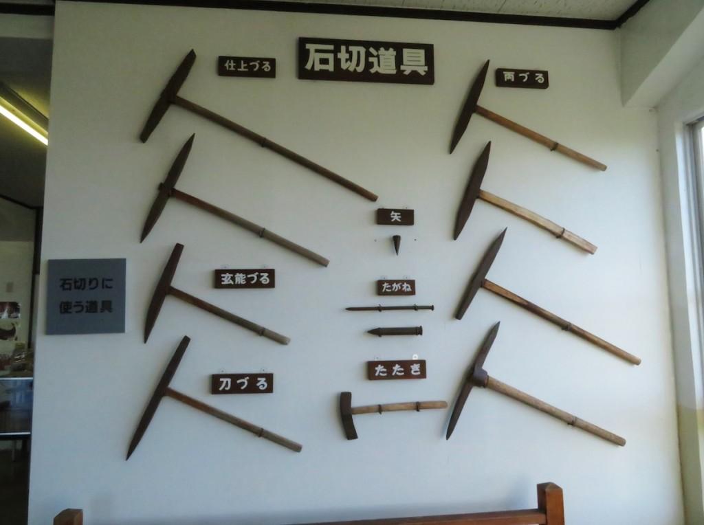 山頂の展望台のコーナーには江戸時代から始まった房州石の石切りに使用した道具類を展示し、その歴史を伝えている