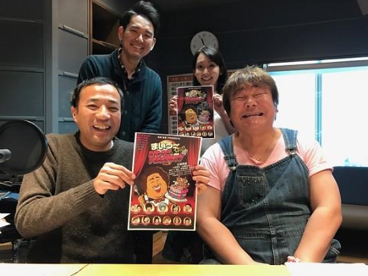 20170128 石塚さん