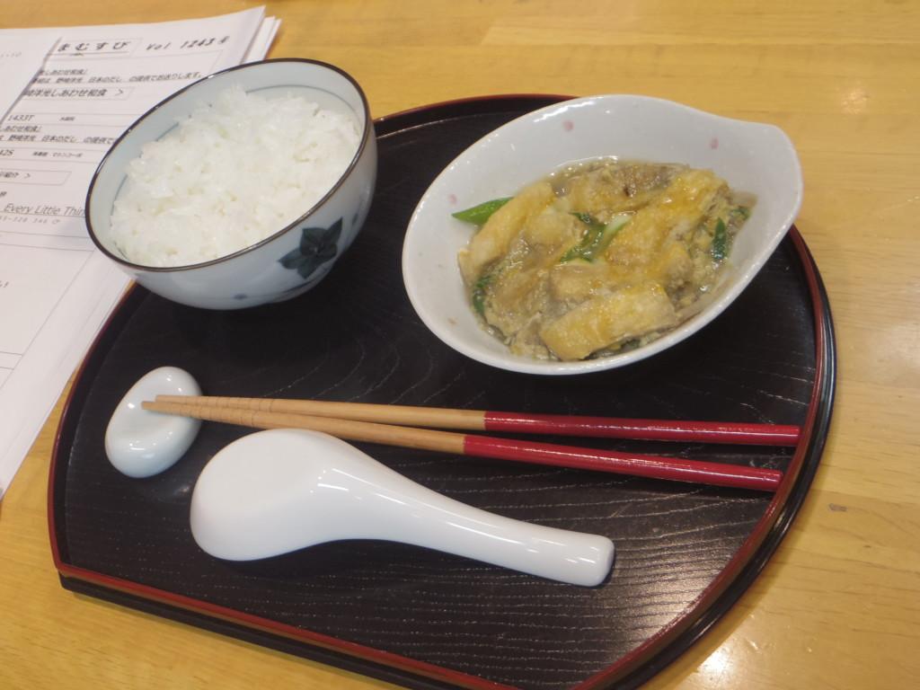 たまむすび20170110(料理)