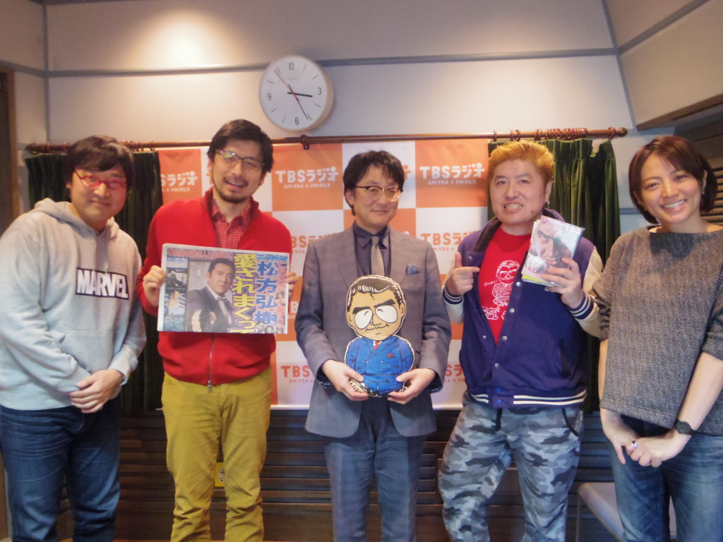 たまむすび20170124(赤江&山里&町山&春日&吉田2)