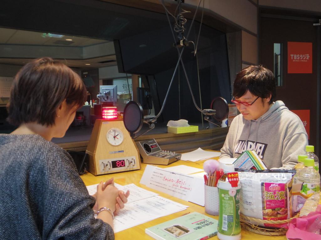 たまむすび20170124(赤江&山里1)