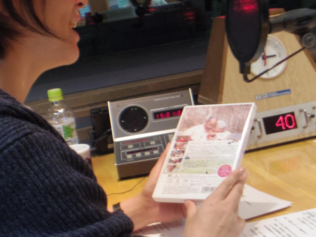 たまむすび20170131(赤江&DVD)