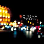 CINEMA_JACKET-FIX