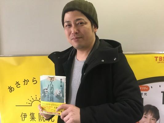 ij小田プレゼン170119