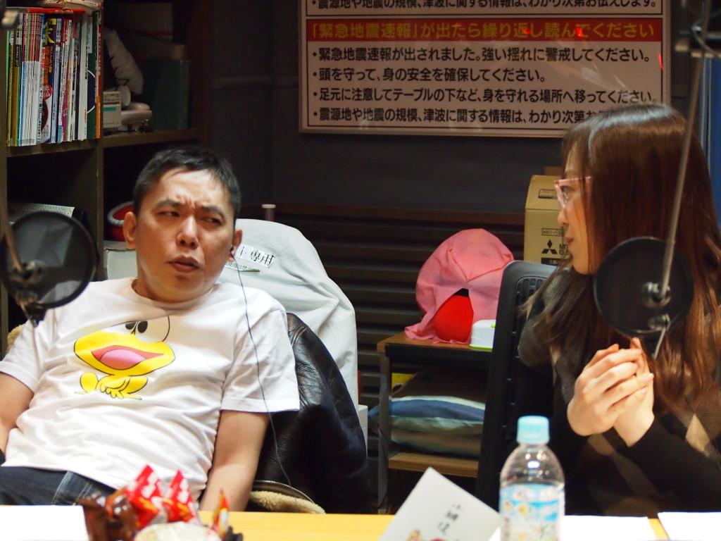 170108サンデー 太田さん ブータレ