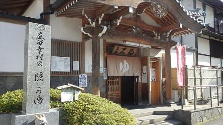 20161024mizuoto