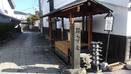 20161031mizuoto
