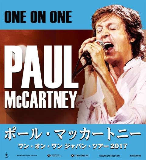 PAUL McCARTNEY ONE ON ONE JAPAN TOUR 2017 ポール・マッカートニー ワン・オン・ワン ジャパン・ツアー2017 日本武道館公演