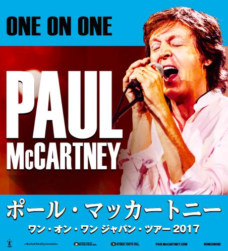 ポール・マッカートニー来日記念スペシャル~ポールとワン・オン・ワン feat. 和田唱