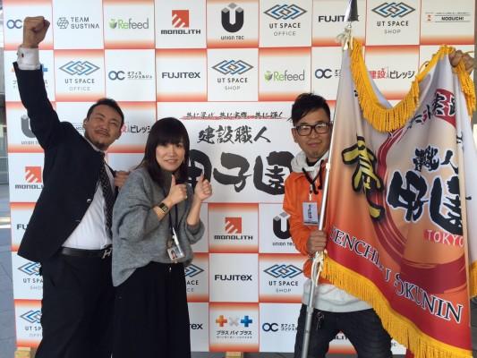 ▲去年優勝の(有)イスミ塗装工業 左:白鳥さん 右:下川さん