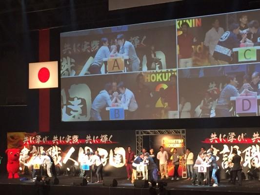 ▲今年初開催の職人腕相撲大会の様子