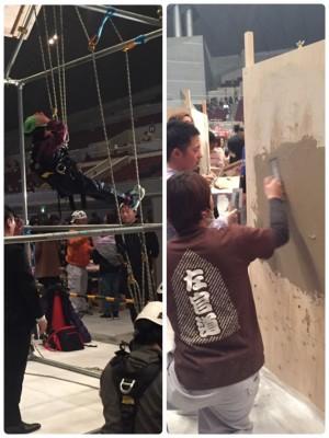 ▲塗り壁体験とハーネス宙吊り体験