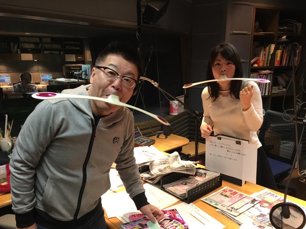 生島 ヒロシ ラジオ