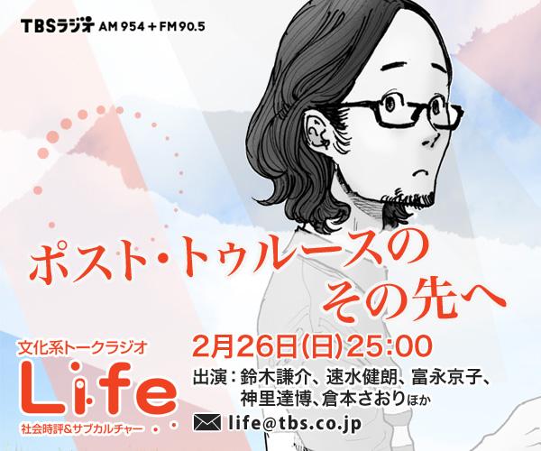 20170226_life954_600x500