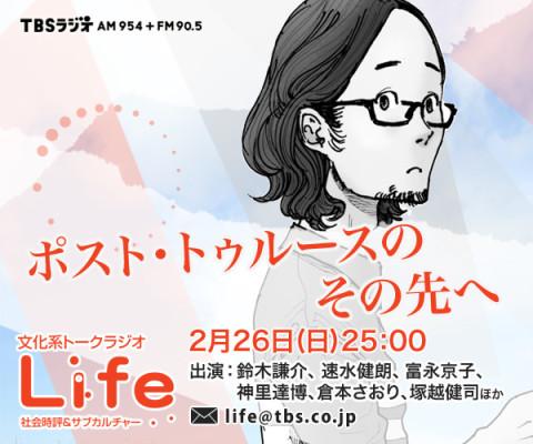 20170226_life954_600x500_r