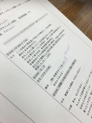 0203ダイヤルABC☆E(橋本)