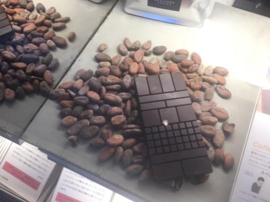 ▲Minimalの板チョコ。ひとつひとつ触感が変わるブロックにもこだわりが。